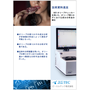 【技術資料】オリーブ搾りかすにおける成分分析法の確立 製品画像