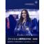 ファッション業界向けPIM・DAM  製品画像