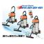 【乾湿両用】バキュームクリーナー『MVC201・301・401』 製品画像