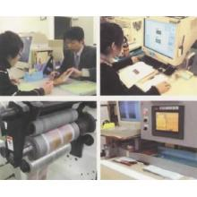 中部シーリング印刷株式会社 事業紹介 製品画像