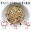 厄介な比重差・形状の原料も対応可能な混合機『タテックスミキサー』 製品画像