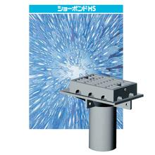橋梁用排水桝『高機能排水桝(ショーボンドMS)』 製品画像