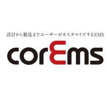 corEms (コアスタッフ) 製品画像