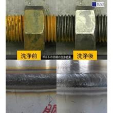 【無償デモ行います!】レーザクリーニングによる洗浄事例 製品画像