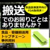 『食品・容器搬送用 トップチェーン』【ドライ搬送が可能に!】 製品画像
