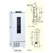 インキュベーター(冷凍機付き) 製品画像