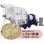 廃石膏ボード乾燥装置『NMD-100』 製品画像