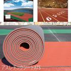 全天候型陸上競技用舗装材『アスレチックシートATS』 製品画像