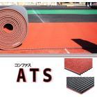 全天候型陸上競技用舗装材コンファスATS 製品画像