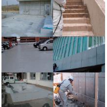 コンクリートを防水、表面保護強化!『RCインナーシール』 製品画像
