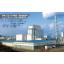 【施工事例】バイオマス発電所 製品画像