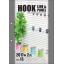ディスプレイパネル「HOOK LINE&PANEL」 製品画像