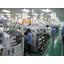 【中国⇒ASEANへ生産移管ご検討の方必見】ベトナム工場のご紹介 製品画像