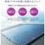 ダイドーハント「太陽電池モジュール取付け架台」 製品画像
