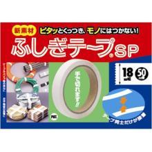 自着性テープ「ふしぎテープSP」 製品画像