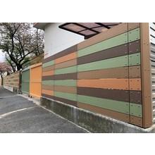 【EINスーパーウッド施工例】大阪府 幼稚園塀 製品画像