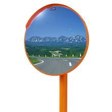 【道路反射鏡】アクリルカーブミラー※ガラスのように飛び散りません 製品画像