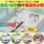 食品・厨房向け高温排水管 フジ・GRPパイプ【HACCPに対応】 製品画像