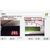 フルタイム監視記録システム『24/365 EyeCog』 製品画像