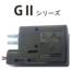 リングポンプ RP-GII シリーズ【5000時間以上の長寿命】 製品画像