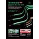 蓄光機能搭載LEDフレキシブルライト『D+P LEDテープ』 製品画像