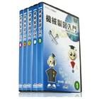 機械製図入門DVD 製品画像