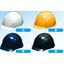 ヘルメット『涼神 AA16-FV/AA16』 製品画像