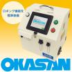 建築土木業界向け水量計/タッチパネル式水量計OKM-50L 製品画像
