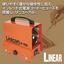 わずか1.5Kgの真空ポンプ「リニコンLV-125A/140A」 製品画像