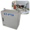 5G基地局アンテナ向け非常用無停電電源装置 製品画像