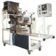 製麺機『MTK型』 製品画像