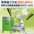 《廃プラが簡単再生原料化!》熱軟化性樹脂減容機『パック・エース』 製品画像