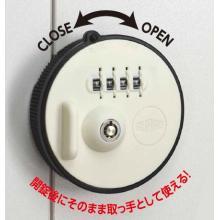 ダイヤル式のロッカー錠『まわすtoろっく』 製品画像
