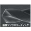 マイクロドリルシリーズ 製品画像
