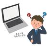 【センサ開発サポートお悩み例】通信機・ソフト 製品画像