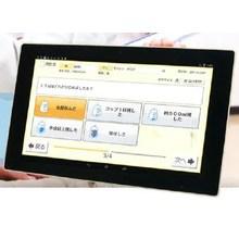 問診入力支援システム『問診EX』 製品画像