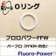 パーフロOリング フロロパワーFFW (FFKM-白色) 製品画像