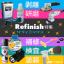 きれいな塗膜を仕上げよう!「塗装の補修・refinish特集」 製品画像