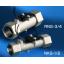 カーラントシリーズ小型流量スイッチRNS-3/4、NKS-1/2 製品画像
