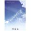 株式会社機設 取扱製品 総合カタログ 製品画像