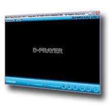 D-PLAYER 製品画像