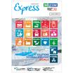 【雑誌】NEXCOM Express Summer 2021 製品画像