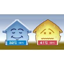 建築用 高性能遮熱塗料 ミラクール 製品画像