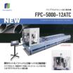 パイプマルチカット加工複合機FPC-5000-12ATC※新製品 製品画像