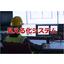 生産ライン管理・監視『見える化システム』 製品画像