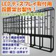 LEDディスプレイ用取付設置金具 製品画像