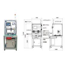 XY軸2軸型画像検査装置 製品画像