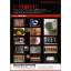 パイプ曲げ加工 ※銅、チタン、インコネルなどの各種材質に対応!  製品画像