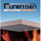 不燃湿式外断熱システム『フネンダン』 製品画像