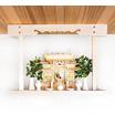 スプルス巾ハギ神棚板セット 製品画像